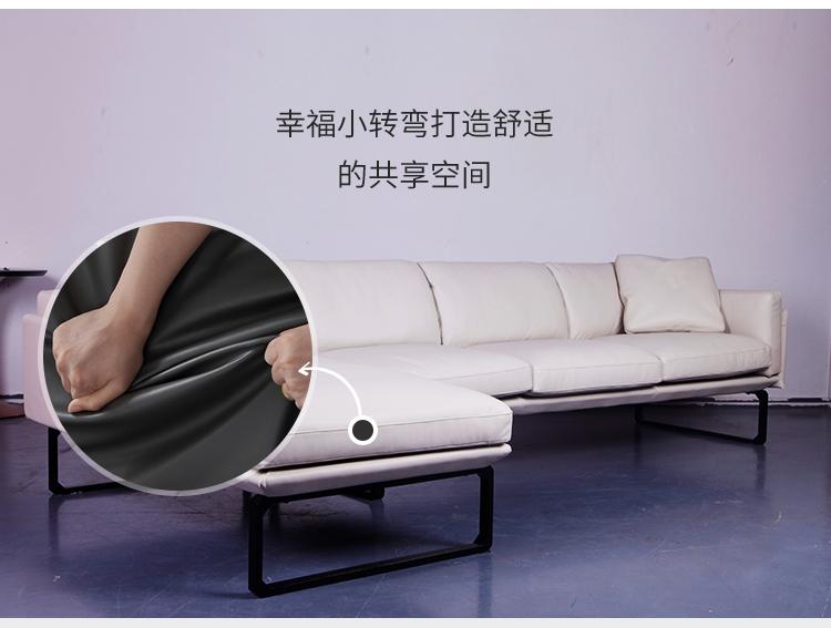 莫罗尼 转角真皮休闲时尚沙发(Moroni Sofa)