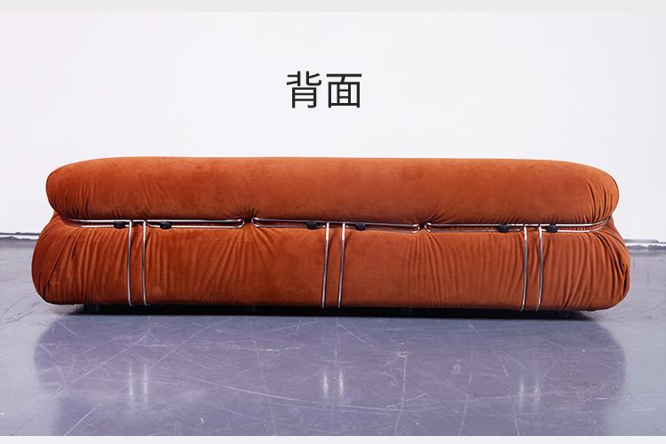 哥佐利 简约风格客厅沙发中古沙发(Gozzdi Sofa)