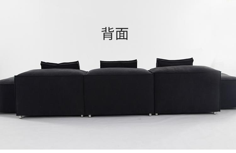 德尔-简约时尚休闲沙发(Del-Sofa)