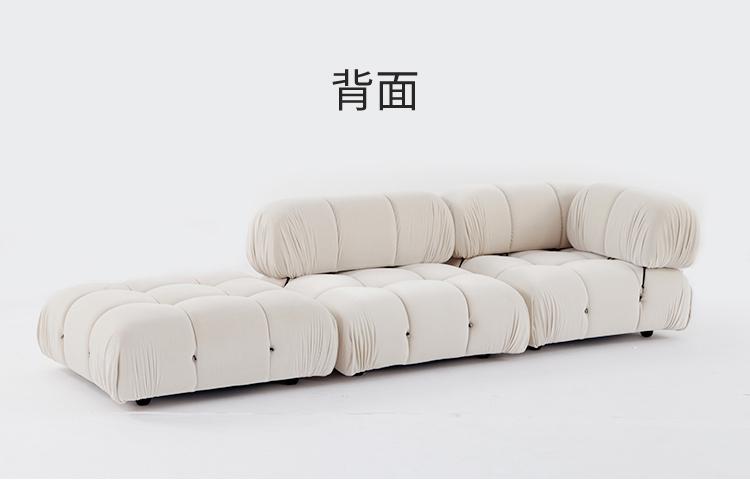 现代简约小户型布艺沙发利比模块组合沙发(Lippi-Sofa)