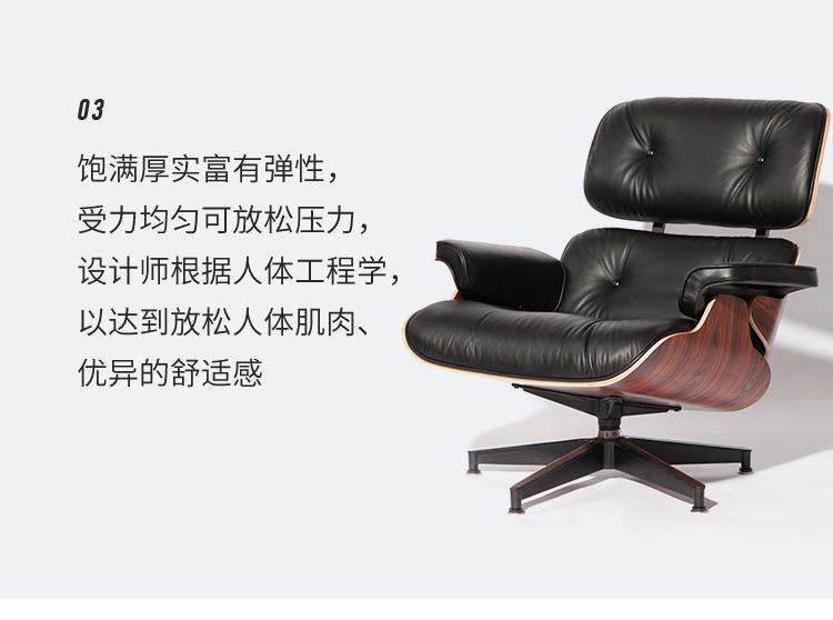 卡洛 现代伊姆斯休闲躺椅(Carlo Chair)