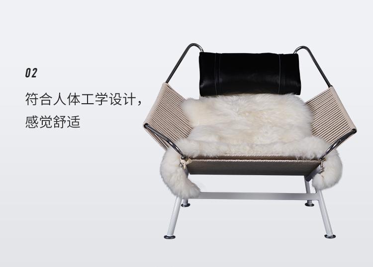 皮耶罗 现代简约旗绳躺椅休闲椅 (Piero Chair)