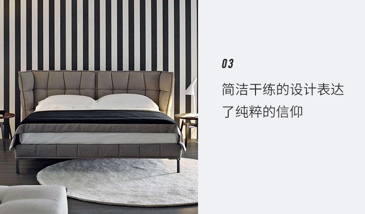 叙厄尔 现代风格双人床,主人床(Sueur bed)