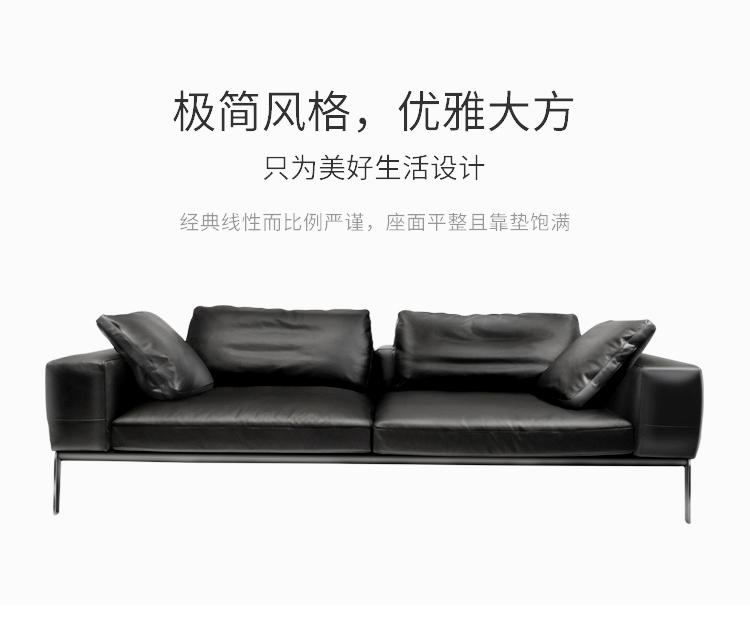 弗拉 现代简约时尚休闲真皮沙发(Fra Sofa)